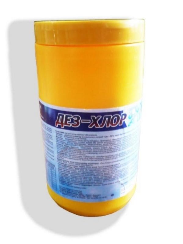 Co2extractru  активы компоненты и ингредиенты для